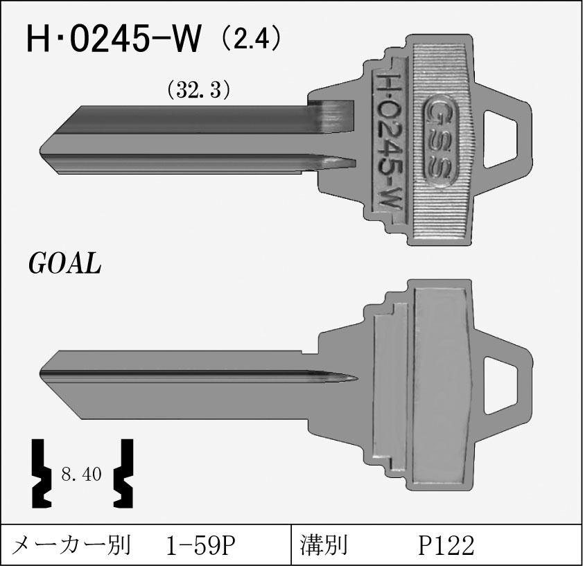H0245W